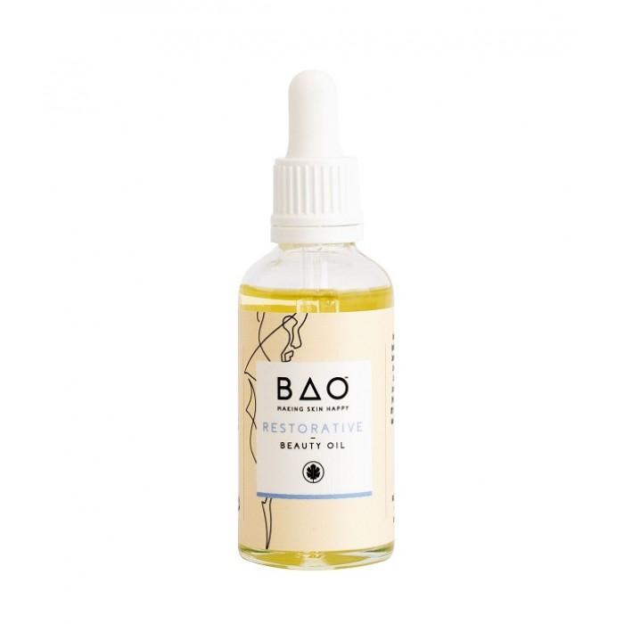 Restorative Beauty Oil / Επανορθωτικό Έλαιο Προσώπου