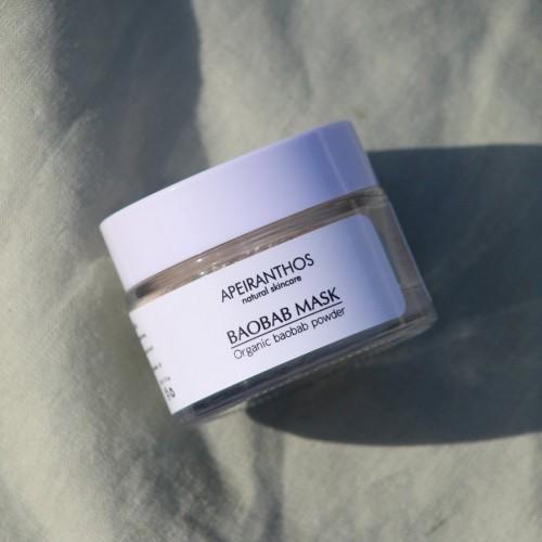 Baobab Face Mask 50gr/ Μάσκα Προσώπου με Baobab 50gr
