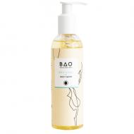 Reviving Body Wash 200ml /  Αναζωογονητικό Αφρόλουτρο με Γκρέιπφρουτ και Παπάγια  200ml