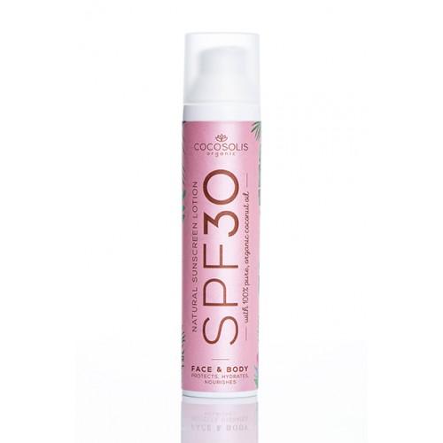 Natural Sunscreen Lotion SPF30 / Φυσική Αντιηλιακή Κρέμα  SPF30