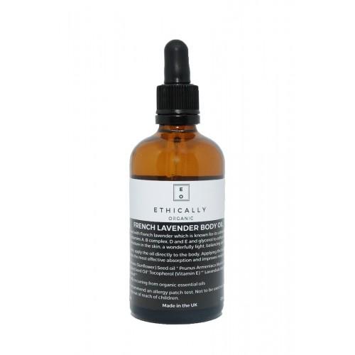French Lavender Body Oil / Θρεπτικό Έλαιο Σώματος με Άρωμα Λεβάντας