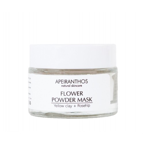 Flower Powder  Face Mask / Μάσκα Προσώπου με Κίτρινη Άργιλο και Αγριοτριανταφυλλιά