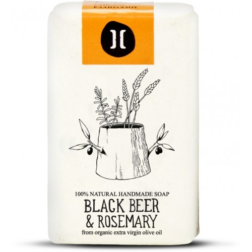 Natural Soap Black Beer and Rosemary / Φυσικό Χειροποίητο Σαπούνι με Μαύρη Μπύρα και Δενδρολίβανο