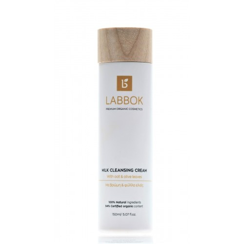 Milk Cleansing Cream 150ml / Γαλάκτωμα Καθαρισμού με Βρώμη και Φύλλα Ελιάς 150ml