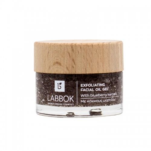 Exfoliating Facial Oil Gel 50ml /  Gel Απολέπισης με Κόκκους Μύρτιλου 50ml