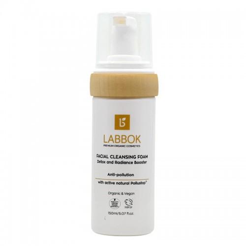 Facial Cleansing Foam 150ml / Αφρός Καθαρισμού 150ml