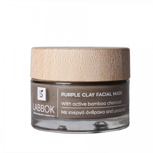 Purple Clay Facial Mask 50ml / Μοβ Μάσκα Άργιλου με Ενεργό Άνθρακα από Μπαμπού 50ml