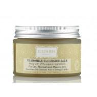 Chamomile Cleansing Balm 100ml /  Βάλσαμο Καθαρισμού Προσώπου με Χαμομήλι 100ml