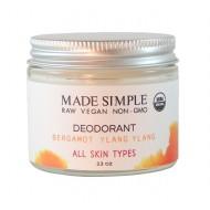 Deodorant Bergamot Ylang-Ylang / Φυσική Αποσμητική Κρέμα με Ylang Ylang και Περγαμόντο